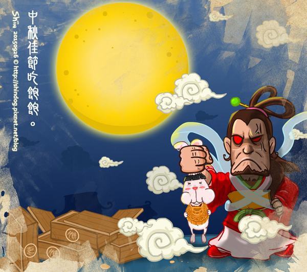 20150927_中秋節快樂_600x