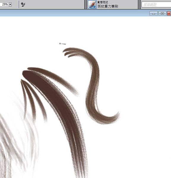 動態斑紋_01-1.jpg