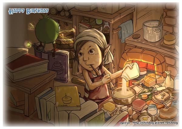 蛋糕_600x.jpg