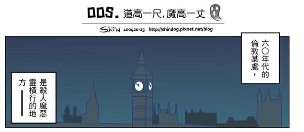 clocktower_P1-1.jpg