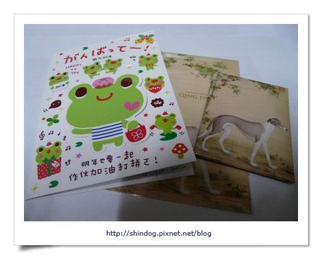 小薑_card.jpg