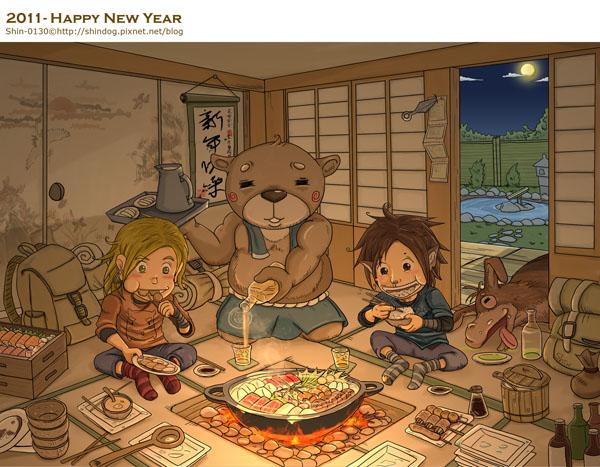 2011新年快樂_600x.jpg