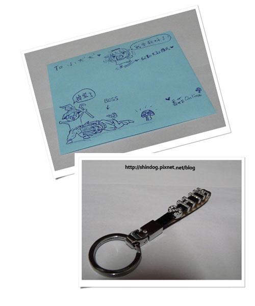 禮物&卡片.jpg