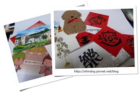 2010卡片集.jpg