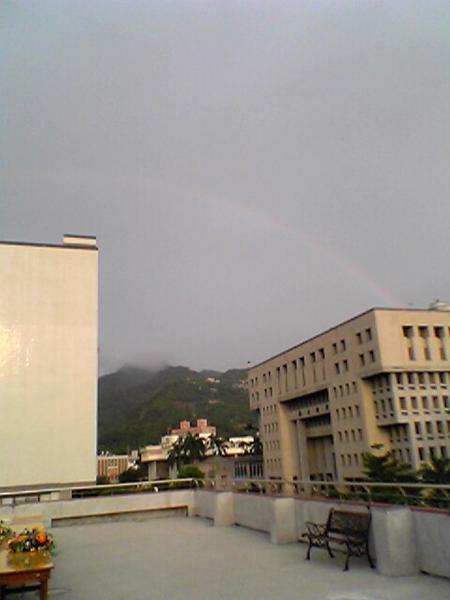 新聞館的彩虹