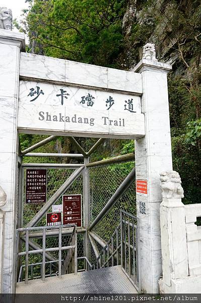 太魯閣砂卡礑步道