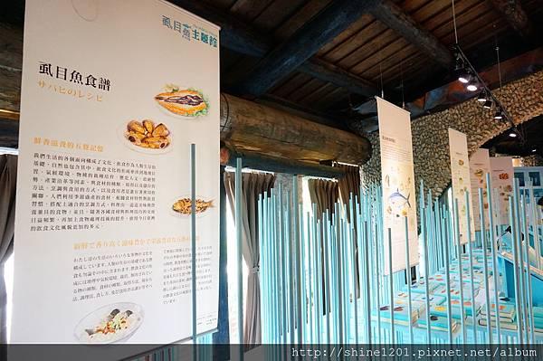 台南景點 虱目魚主題館