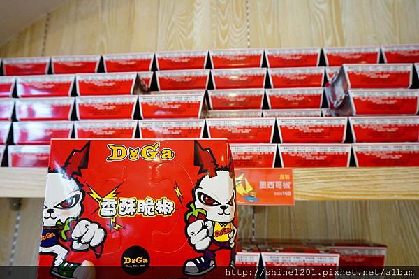 台南特色美食景點 DOGA辣椒霜淇淋/DOGA辣椒脆餅