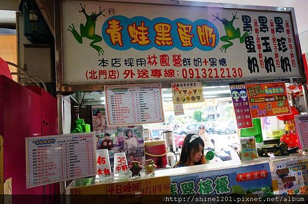台南美食小吃 青蛙下蛋