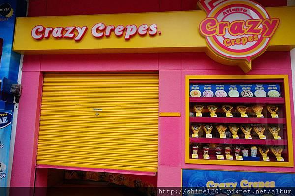 長灘島美食Crazt Crepes鬆餅