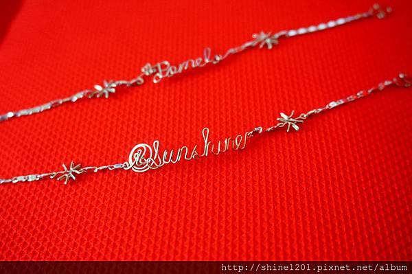 長灘島紀念品-厲害先生鐵絲飾品