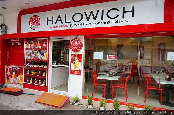 長灘島必吃的HALOWICH冰淇淋