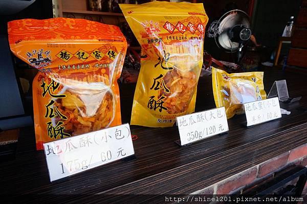 台東名產 楊記家傳地瓜酥,香香公主的最愛