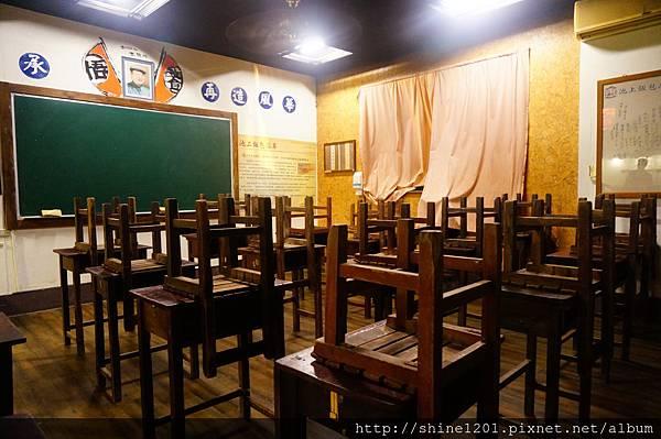 台東美食景點 池上飯包博物館