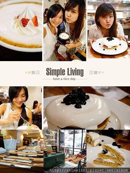 【東區下午茶】美好年代珍珠奶茶鬆餅塔,驚豔的甜蜜好味道