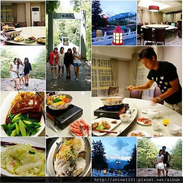 梨山賓館晚餐- 合菜火鍋