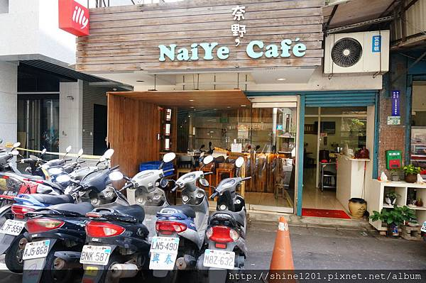 板橋早NaiYe Brunch Cafe 奈野咖啡