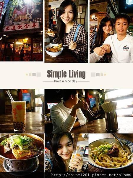三峽古早味主題餐廳【東道飲食亭】