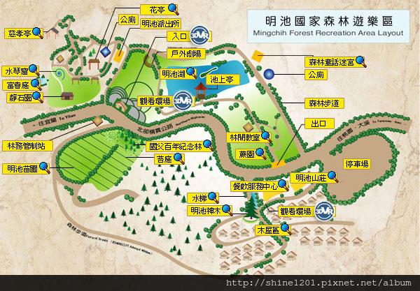 宜蘭旅遊景點  明池森林遊樂園區景點
