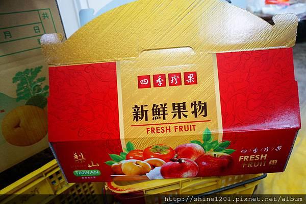 【梨山採果】尚品果園採果趣- 現採多汁雪梨、甜甜蜜蘋果