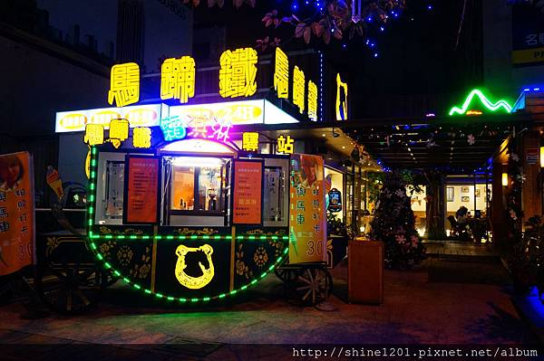 【高雄24小時主題餐廳】馬蹄鐵horseshoe 咖啡輕食館