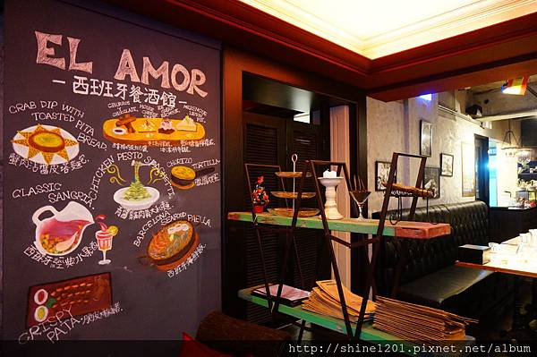 【東區西班牙料理】EL AMOR西班牙餐酒館-台北異國料理推薦