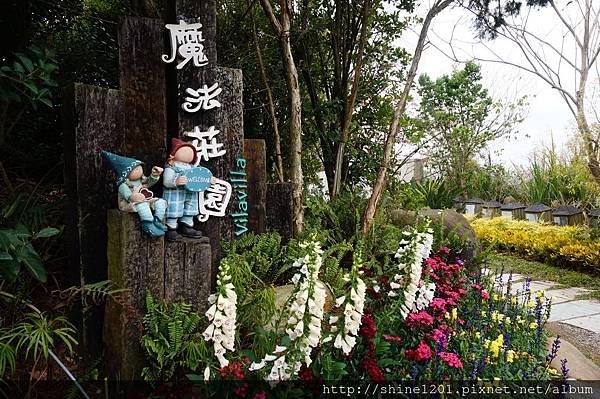 【苗栗景觀餐廳】Villa Villa 魔法莊園 苗栗親子旅遊景點推薦