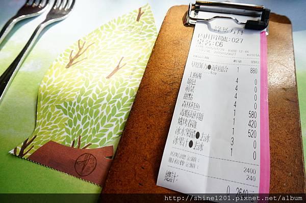 【苗栗景觀餐廳】綠葉方舟 苗栗三義親子旅遊景點推薦【山那邊.綠葉方舟】
