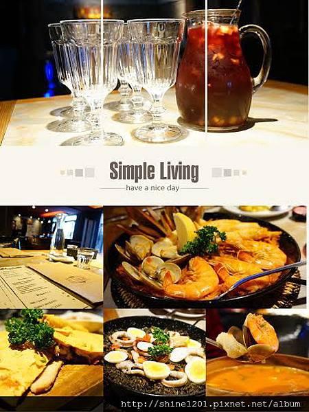 EL AMOR西班牙餐酒館-台北異國料理推薦