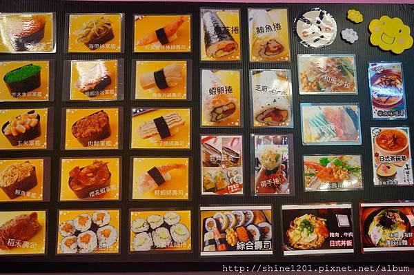 南投埔里市區平價日式料理 壽司 麻辣涼麵