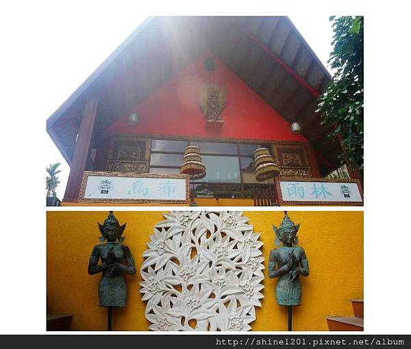 南投特色餐廳 烏布雨林峇里島風主題餐廳