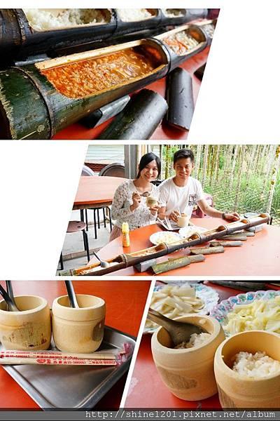 南投竹筒飯特色餐廳 天鵝湖