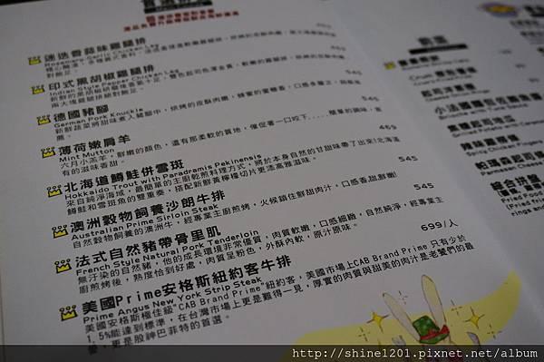 【花蓮餐廳推薦】櫻桃義式料理 花蓮特色餐廳