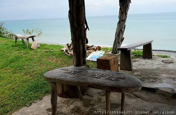 【花蓮海景下午茶】海浪café 石梯坪villa景觀下午茶