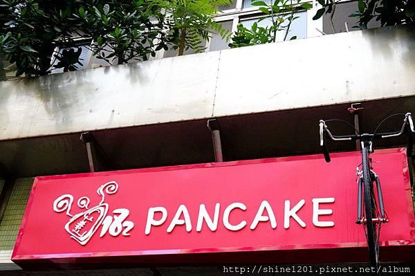 【板橋鬆餅早午餐】182 Pancake.江子翠站華麗鬆餅下午茶推薦DSC02150