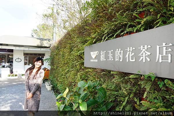 南投魚池埔里景點 廖鄉長紅茶故事館 夢幻歐式莊園