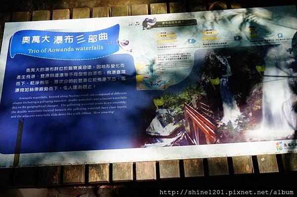 2015南投奧萬大國家森林遊樂園 賞楓 賞落羽松住宿