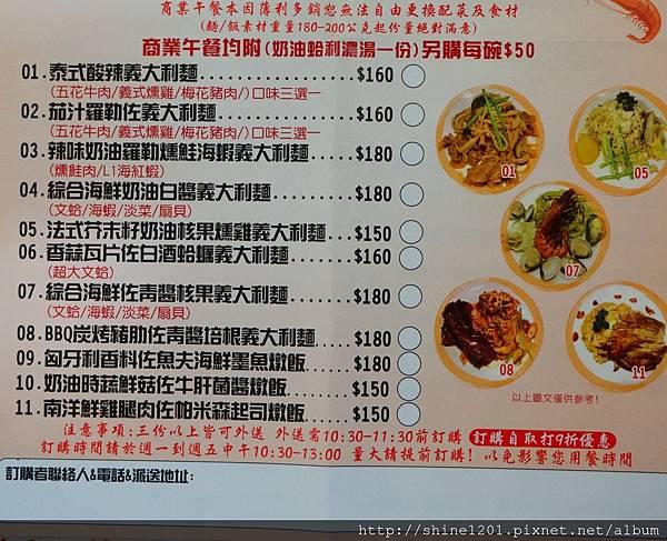 【中永和美食餐廳推薦】黑潮牛排.超豪華排餐$300有找,就在樂華夜市!!
