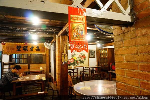 【苗栗美食餐廳】勝興客棧 三義特色美食餐廳景點推薦