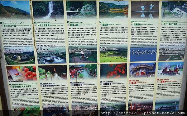 【宜蘭礁溪景點】五峰旗風景區,下車1分鐘踏溪,親子旅遊推薦