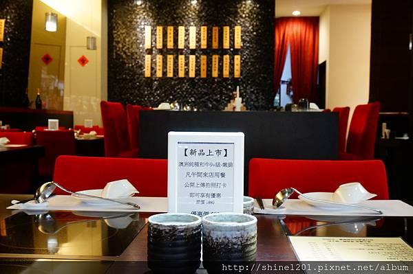 內湖美食 鼎膾一品涮涮鍋,日式料理.鍋物