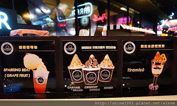 棉花糖冰淇淋-GlamAir  台北.台中創意棉花糖冰淇淋,眼睛也吃冰淇淋