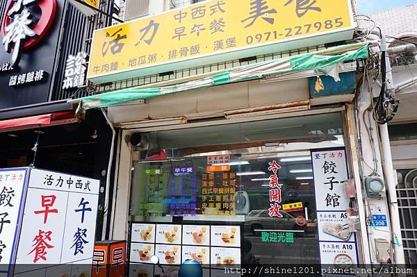 墾丁大街美食 早午餐 下午茶 行動酒吧