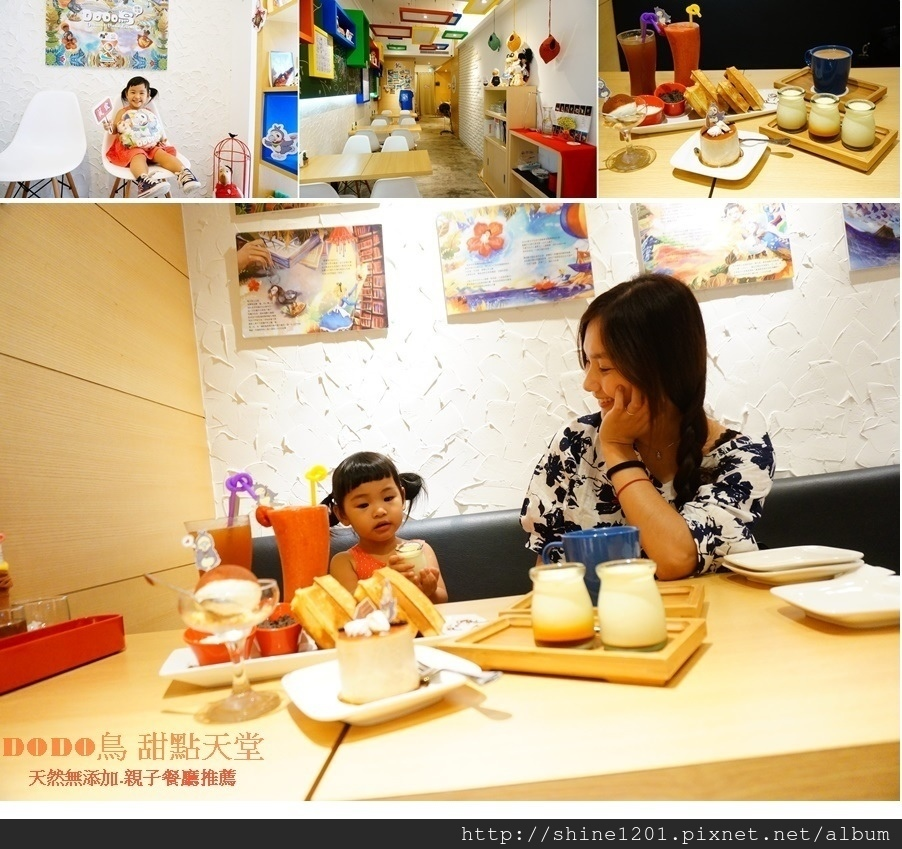 中山區松江南京站美食餐廳 DODO鳥甜點天堂.純粹天然親子餐廳.下午茶