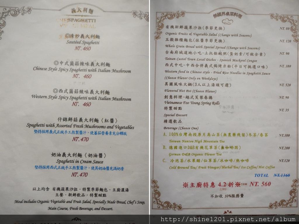 台南中西區美食 赤崁璽樓.台南赤崁樓附近特色美食. 洋樓老宅美食