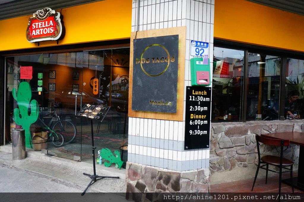 【花蓮美食】DOS TOCOS墨西哥餐廳.外國老闆親自服務的道地異國料理