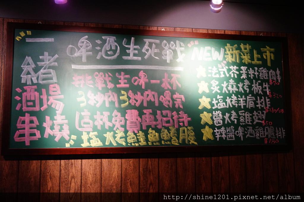中山區美食居酒屋 一緒串燒酒場居酒屋 中山區日式料理
