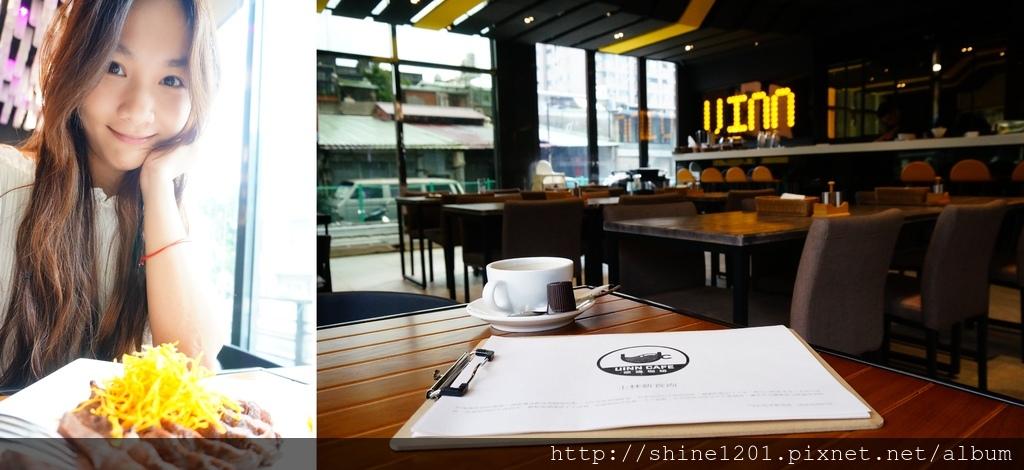 士林美食下午茶推薦 UiNN CAFE 悠逸商旅DSC07597-horz