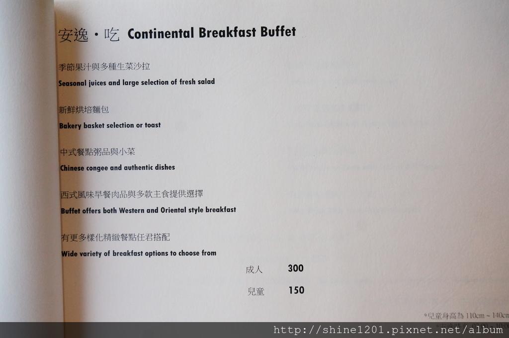士林美食下午茶推薦 UiNN CAFE 悠逸商旅DSC07533