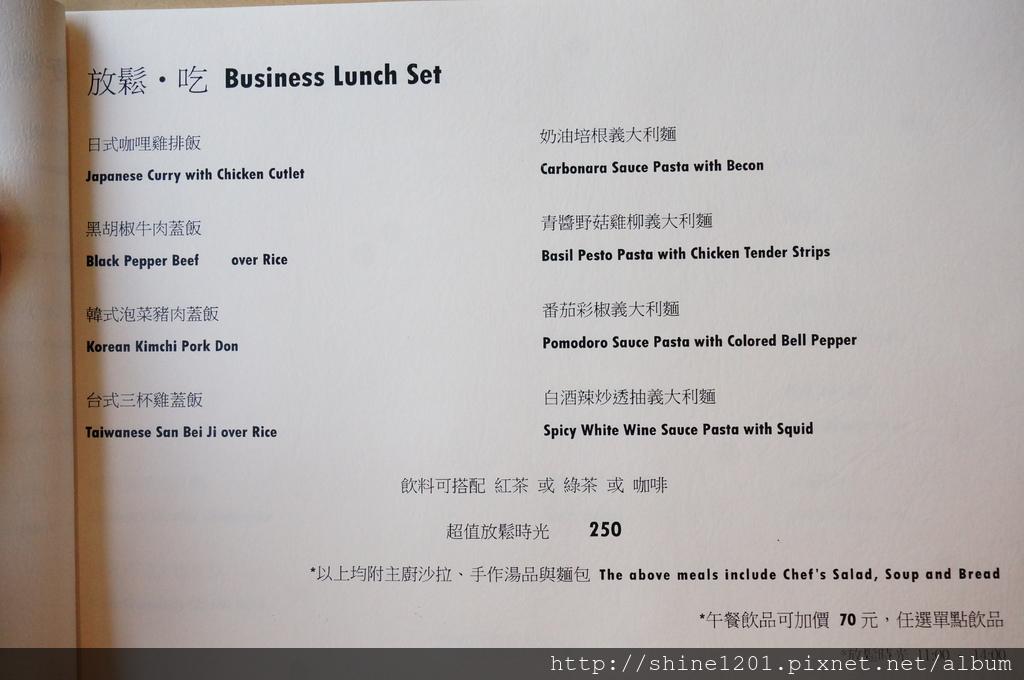 士林美食下午茶推薦 UiNN CAFE 悠逸商旅DSC07535